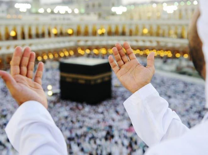 Курбан-байрам и Ураза-байрам - два главных дня исламского календаря
