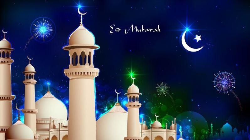 Ураза-байрам - один из важнейших праздников мусульман